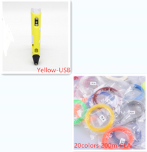 Load image into Gallery viewer, 3D print pen 3D pen two generation graffiti 3D stereoscopic paintbrush children puzzle painting toys