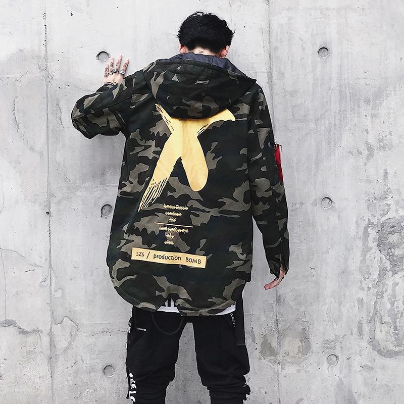 X CAMOUFLAGE COAT WINDBREAKER - GOLD STREETFASHION