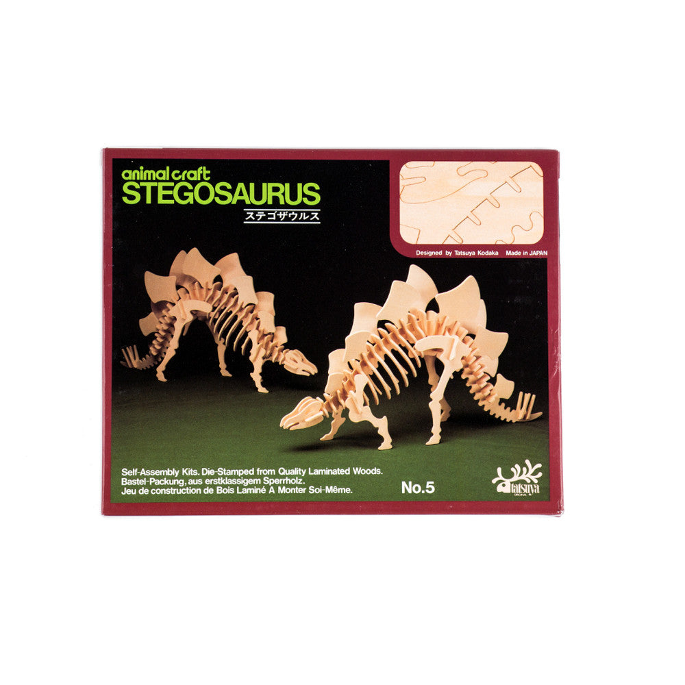 Animal Craft Stegosaurus Wood Puzzle Packaging