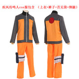 Naruto Halloween Cosplay Costume