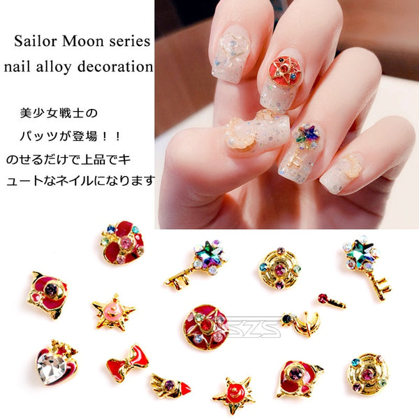 3D Nail Art Deco Metal Sailor Moon Design | The Magic Glow Co.