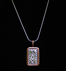 Navajo Silver and Copper Pendant 1 1/2″