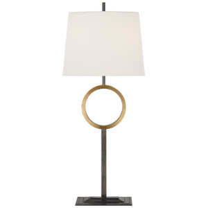 Thomas O'Brien Buffet Lamp