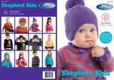 Shepherd Kids 8 ply