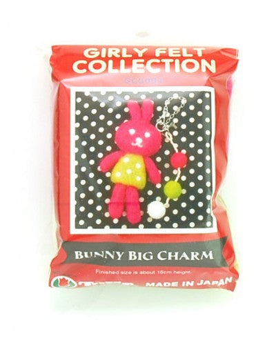 Tulip Bunny Big Charm Felt Kit