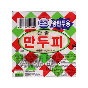 EC5021<br>Chilkab Wang Dumpling Wrappers 24/310G
