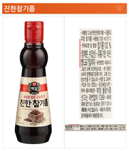 Load image into Gallery viewer, KB1001<br>Beksul Premium Sesame Oil 12/320ML