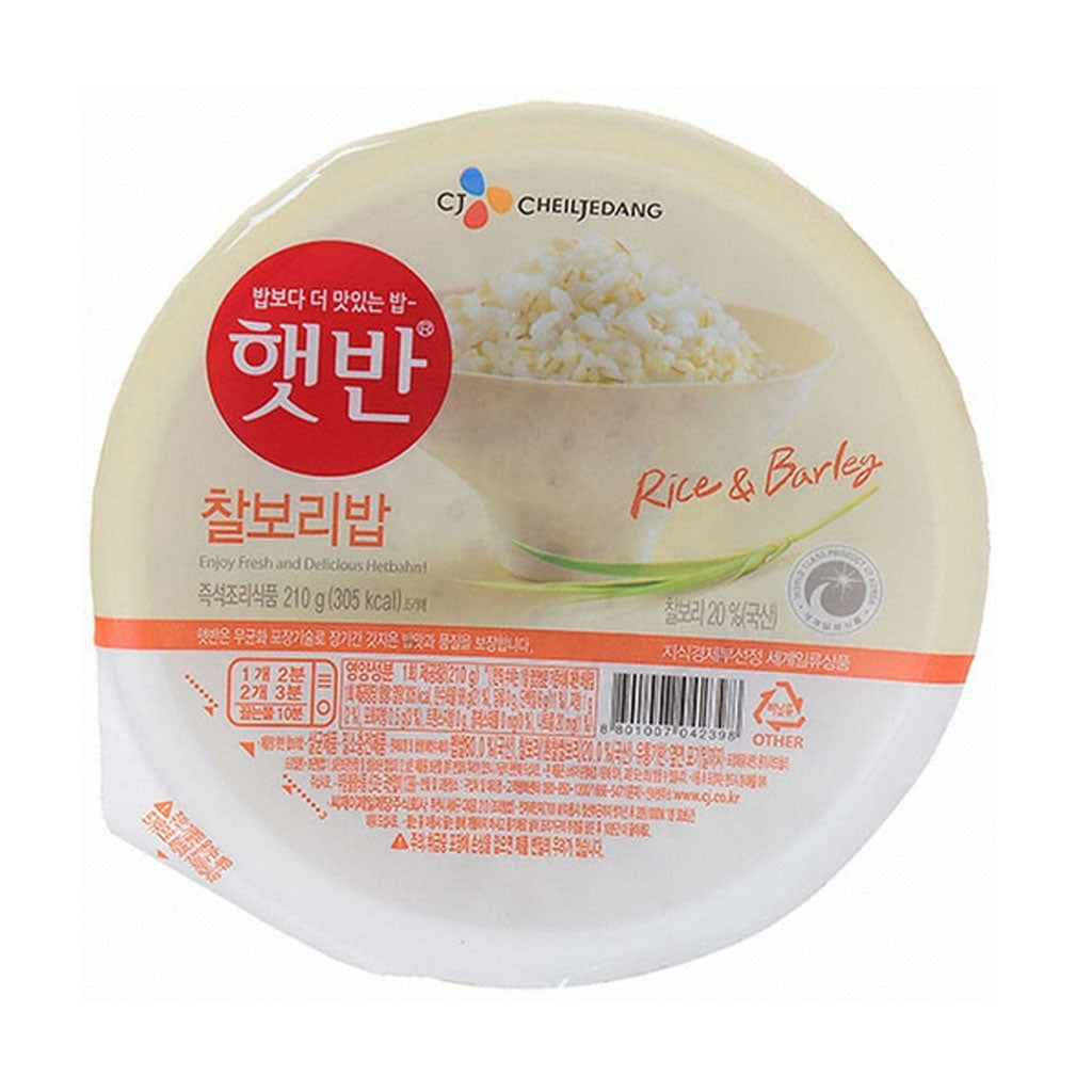 KB1056<br>CJ Cooked Rice Glutinousrice With Barley 12/210G