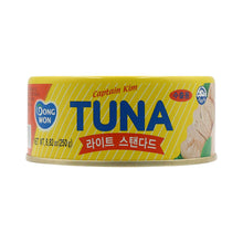 Load image into Gallery viewer, KD1051A<br>Dongwon Light Standard Tuna (Love 2) 12/3/250G