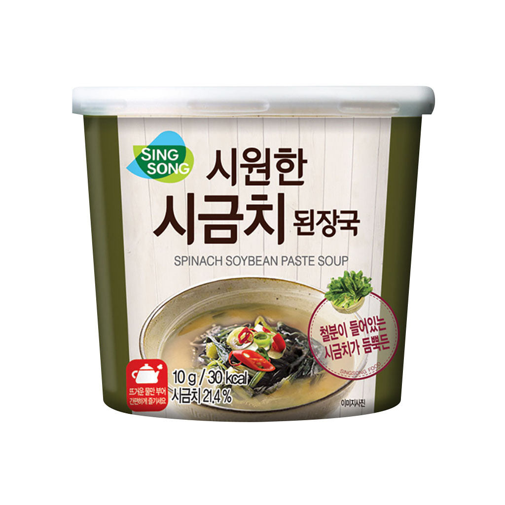 KS2901<br>Singsong Spinach Soybean Paste Soup(Cup) 24/10G