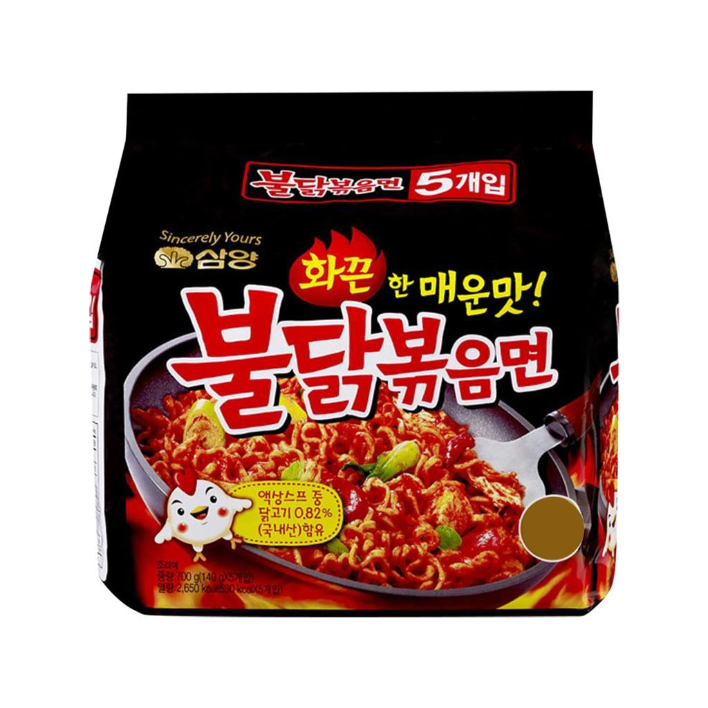 NS1078<br>Samyang Hot Chicken Ramen(Multi) 8/5/140G