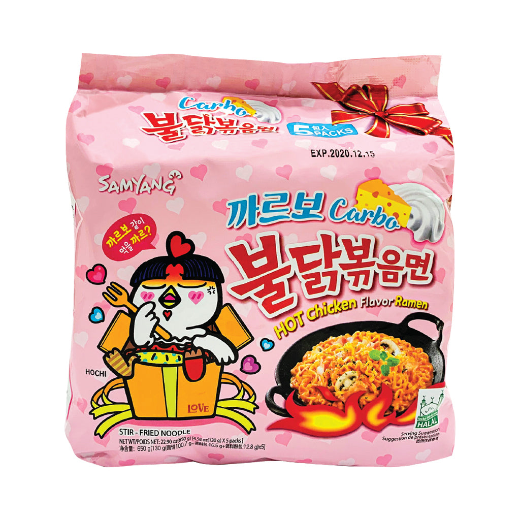 NS1086<br>Samyang Hot Chicken Carbo 8/5/130G