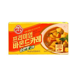 PO1125<br>Ottogi Vermont Solid Instant Curry (Mild) 16/200G