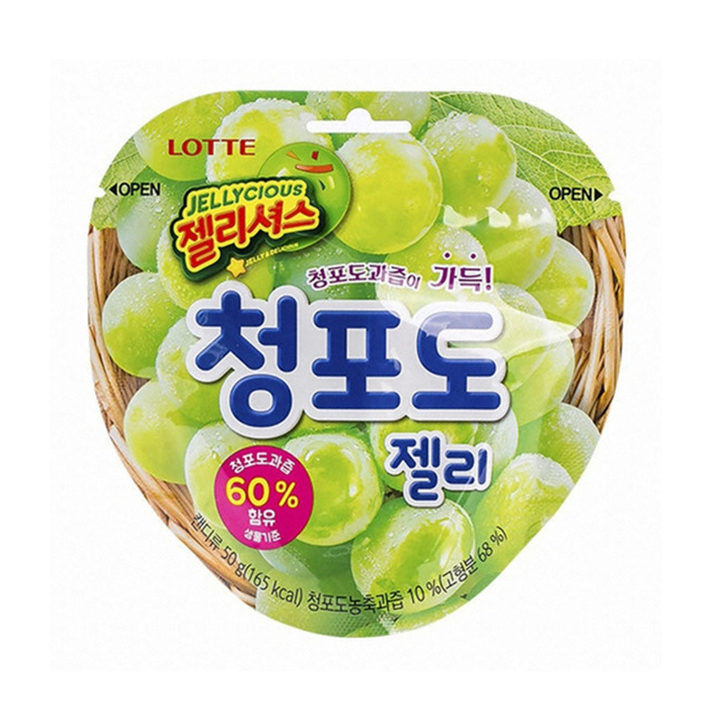 SL5903<br>Lotte Jellycious (Green Grape) 4/8/72G