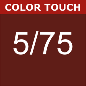 Buy Wella Color Touch 5/75 Light Brunette Mahogany Brown at Wholesale Hair Colour