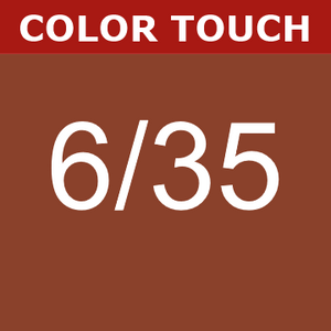 Buy Wella Color Touch 6/35 Dark Gold Mahogany Blonde at Wholesale Hair Colour