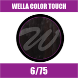 Buy Wella Color Touch 6/75 Dark Brunette Mahogany Blonde at Wholesale Hair Colour