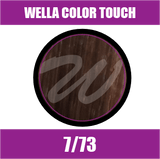 Buy Wella Color Touch 7/73 Medium Brunette Gold Blonde at Wholesale Hair Colour