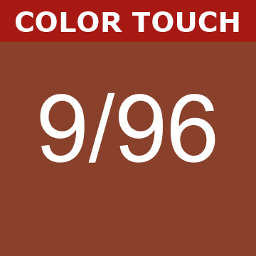 Buy Wella Color Touch 9/96 Very Light Blonde Cendre Violet at Wholesale Hair Colour