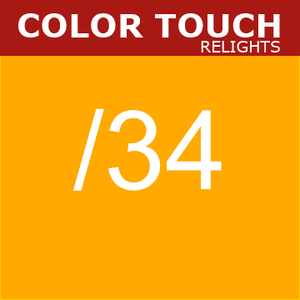 Buy Wella Color Touch Relights /34 Golden Red at Wholesale Hair Colour