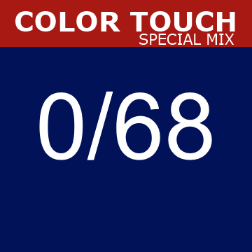 Buy Wella Color Touch Special Mix 0/68 Violet Pearl at Wholesale Hair Colour