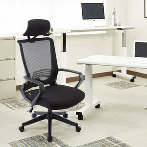 High Back Adjustable Headrest Office Chair w/ Arms