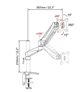 Adjustable Computer Monitor Arm