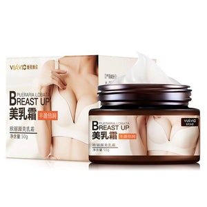 Breast Massage Enhancement Tightening Cream Effective  Breast Cream  Skin Care - outoff