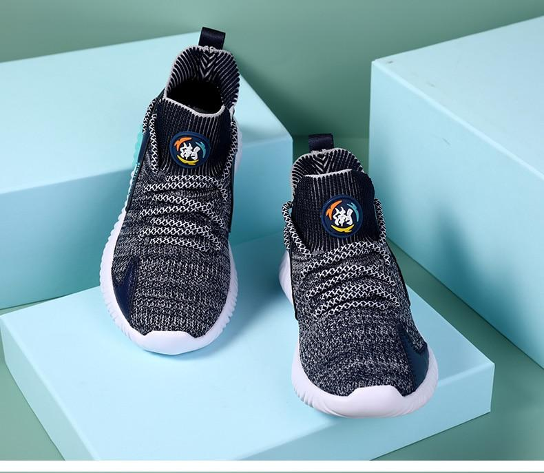 OutOff V1 Kids Sneakers - outoff