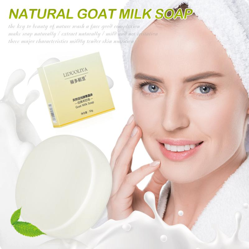 Goat's Milk Handmade Soap Removal Acne Blackhead Smooth Skin - outoff