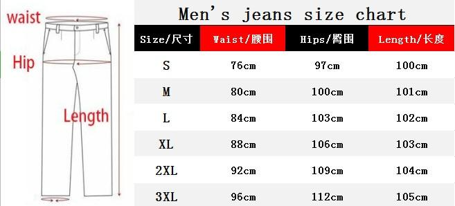 OutOff Mens Skinny Jeans B/W - outoff