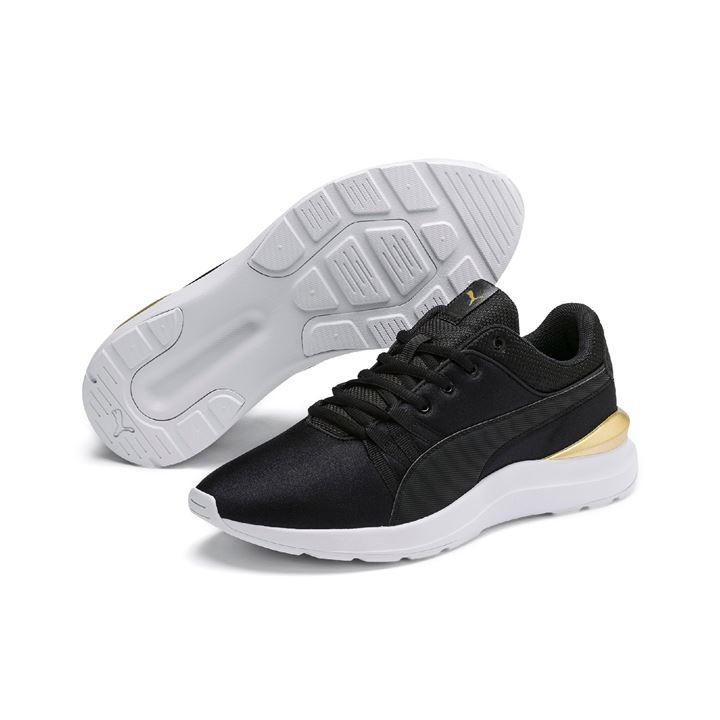 Adela Ladies Trainers