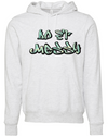 Do It Messy in Graffiti Water sand  - Pullover Hooded Sweatshirt (Ash Grey)