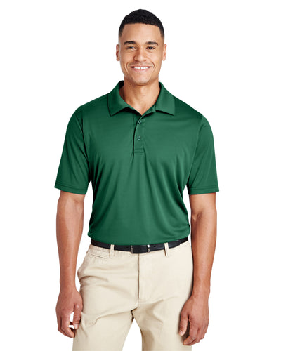 Performance Polo (Customize Online)