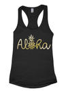 Youth Aloha Pineapple Racerback (XS-Lrg) |2 Colors|