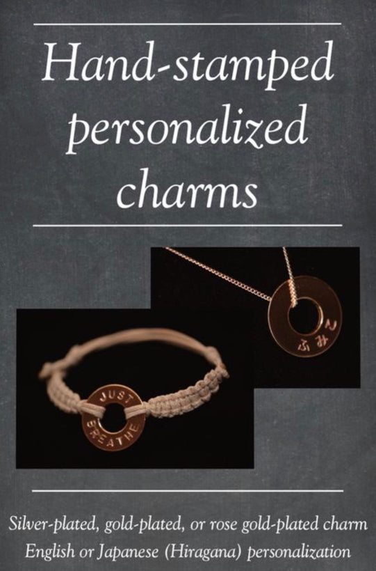 Hand-stamped personalized MyIntent necklaces/bracelets/keychains, in English or Japanese