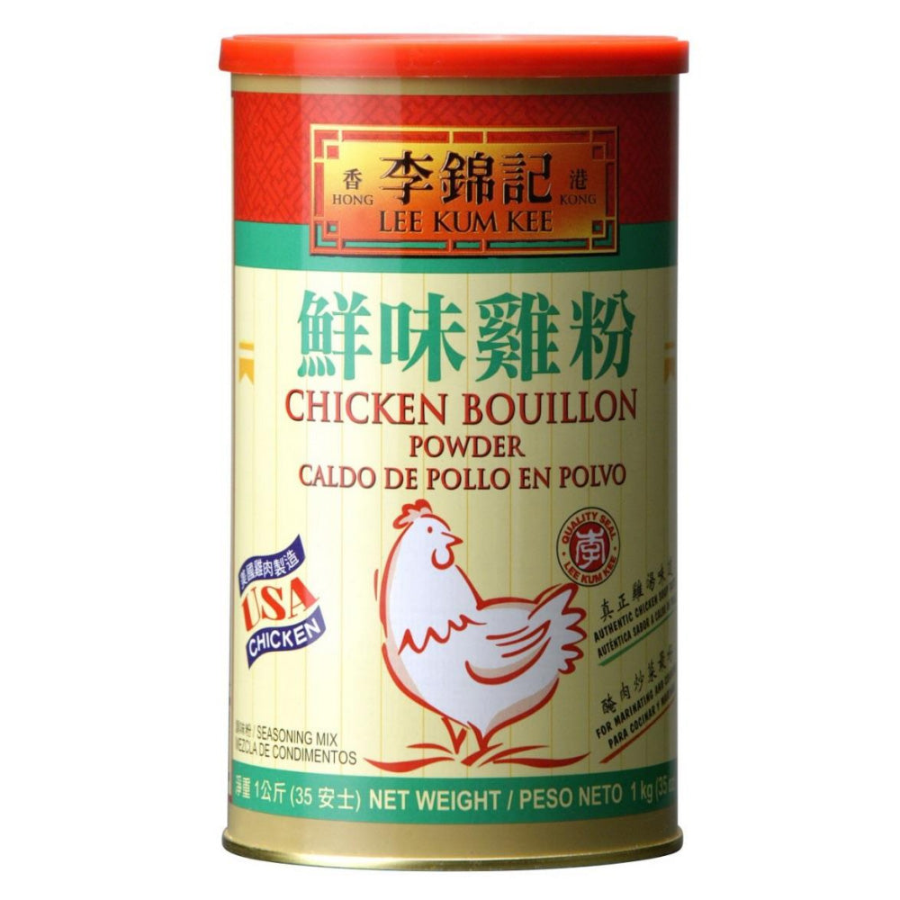 Chicken Powder 1kg