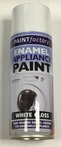 1 x Appliance Enamel White Gloss Paint Spray Aerosol 400ml DIY Metal Wood Etc.