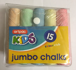 15 CHALKS COLOURED ASSORTED  IN A BAG JUMBO SIDEWALK PLAYGROUND GIANT CHALK