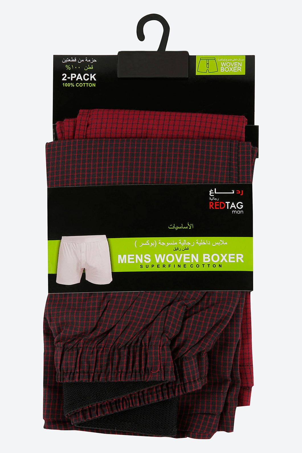 Red Check Woven Boxers (2-Pack)