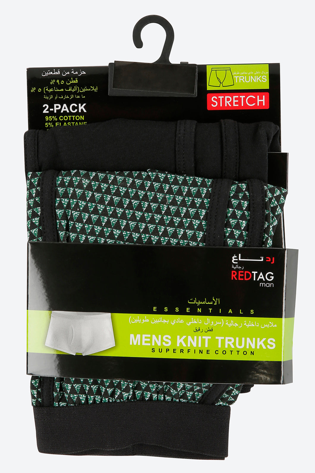 Assorted Jersey Trunks (2-Pack)
