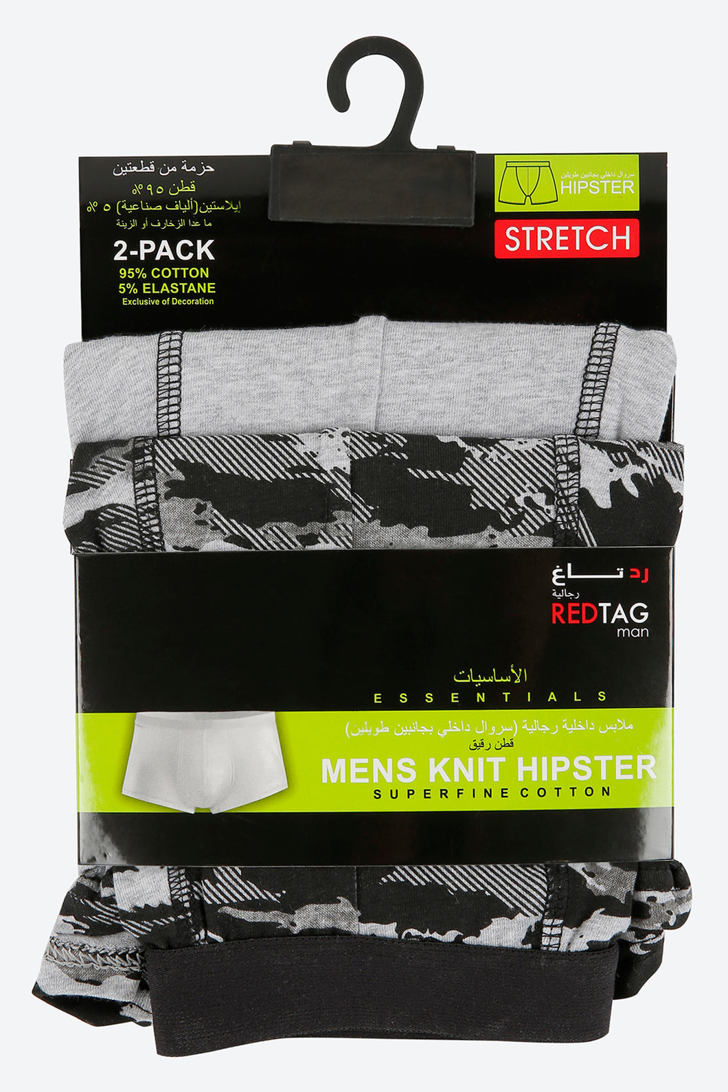 Print/Plain Jersey Hipster Trunks (2-Pack)
