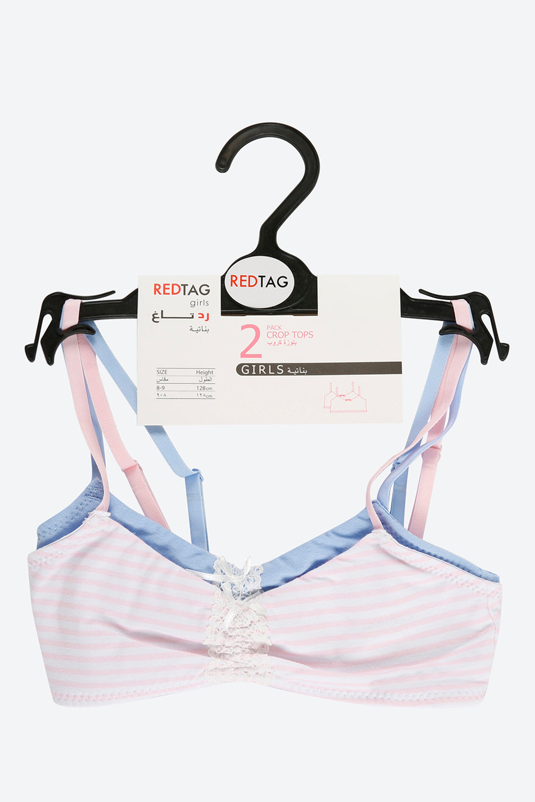 Stripe Pink/Blue 2 Pack Bralette