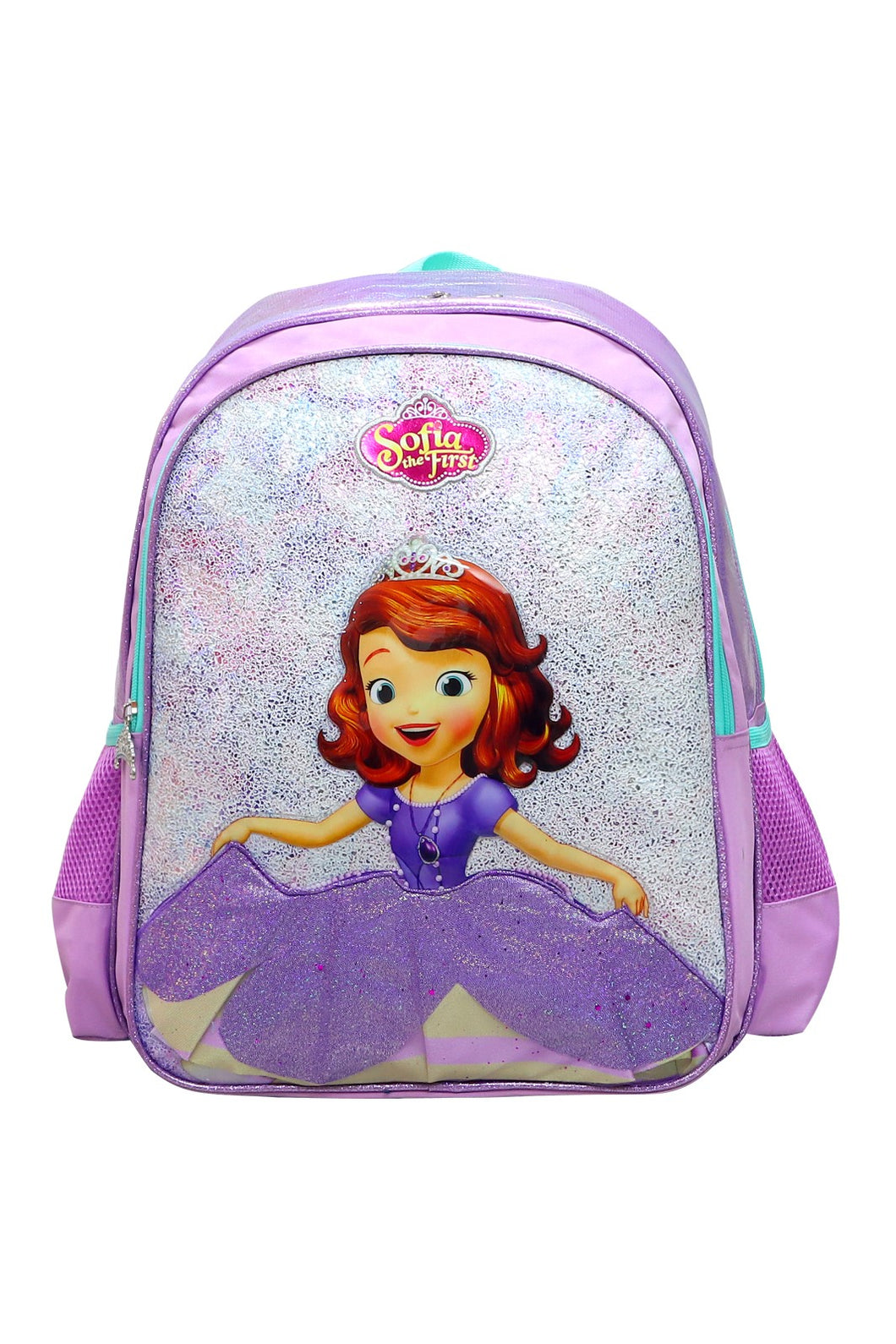 Lavender Sofia Backpack Set (2-Piece Set)