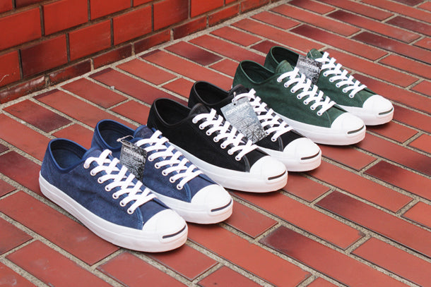 a8626310220 Product Review   CONVERSE CONS x POLAR SKATE CO. JACK PURCELL PROAugust 08  2017