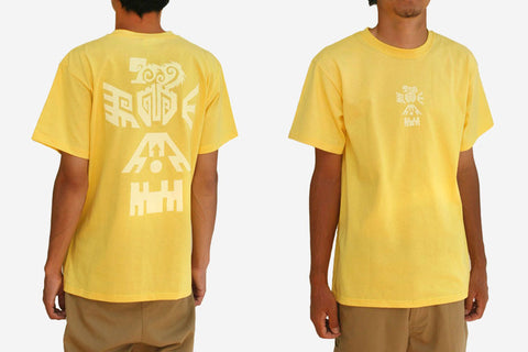 COUNTER CULTURE TEE - Yellow