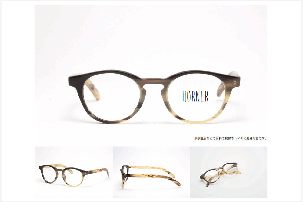 HORNER - Real Buffalo Horn Clear