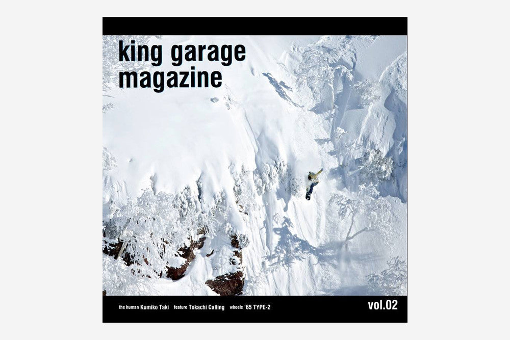 King Garage Magazine vol.02