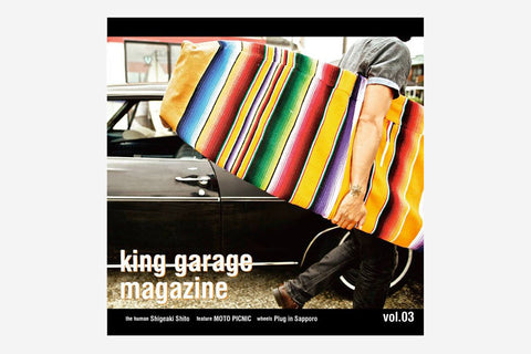 King Garage Magazine vol.03