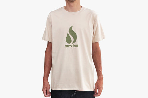 FIRE LOGO T-SHIRT - Sand/Olive